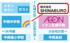 SHINABURO会社情報