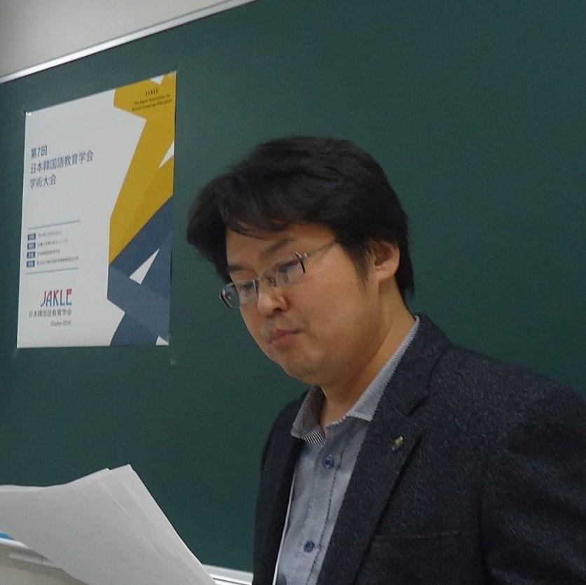 林 文澤(イム・ムンテク)学院長